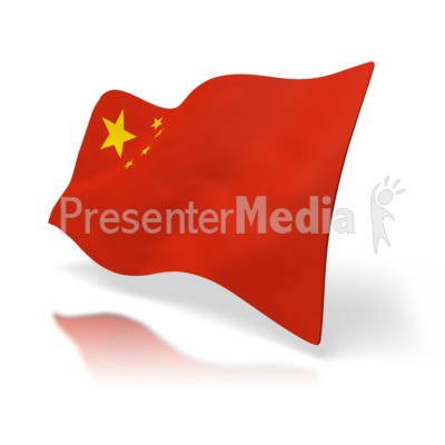 China Flag Perspective Presentation clipart