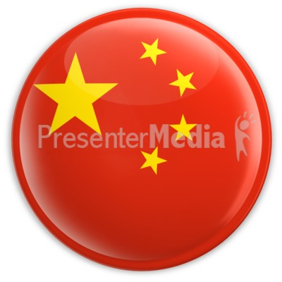 Badge of The People's Republic of China  Presentation clipart