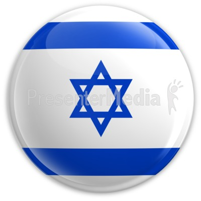 Badge of the Flag of Israel Presentation clipart